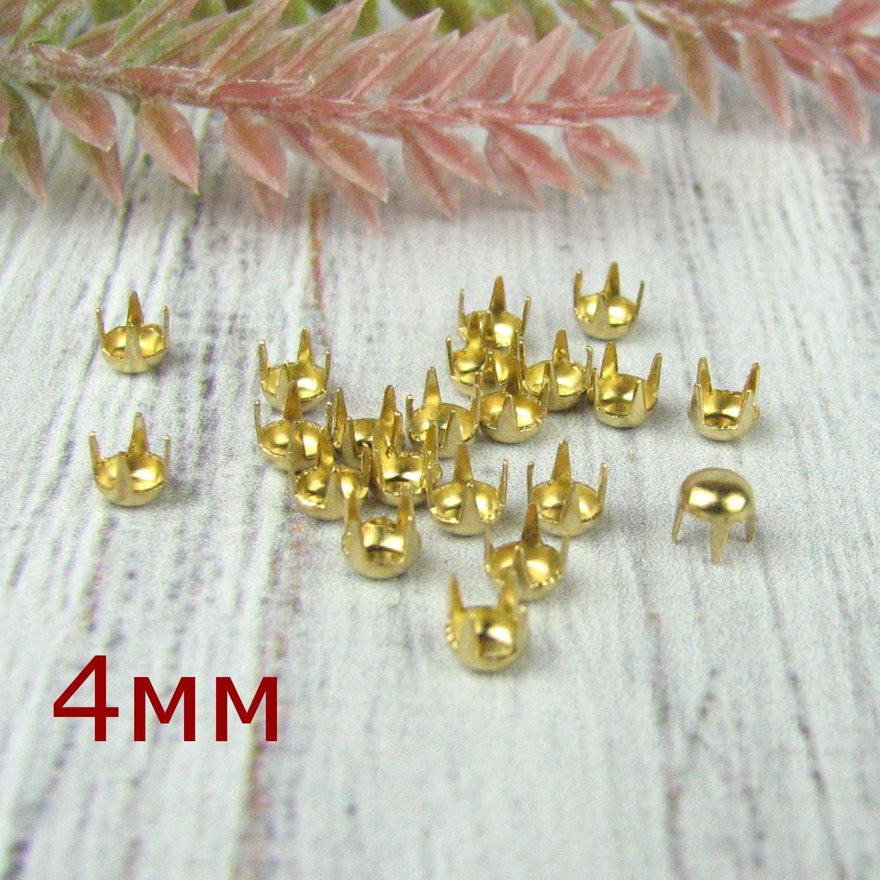 Декоративные гвоздики 4мм, золото. В наборе 10шт