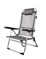 Складной шезлонг кресло для рыбалки пикника на море цвет серый GP20022006 GRAY