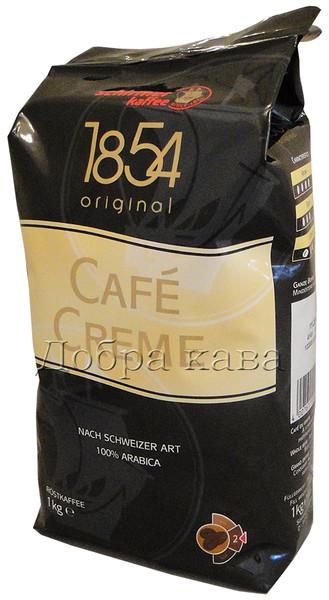 Кофе в зернах Schirmer Cafe Creme (100% Арабика) 1кг