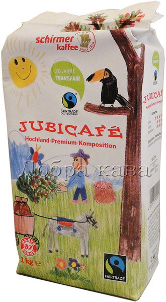 Кофе в зернах Schirmer Fairtrade Jubicafe (100% Арабика) 1кг