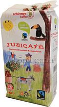 Кофе в зернах Schirmer Fairtrade Jubicafe (100% Арабика) 1кг