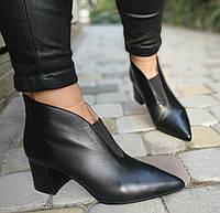 Кожаные женские ботильоны закрытые туфли ботиночки 193041 36