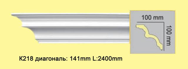 Плинтус из полиуретана К218, 100*100мм