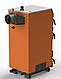 Твердопаливний котел тривалого горіння Kotlant КГ 17 кВт з електронною автоматикою та вентилятором, фото 3