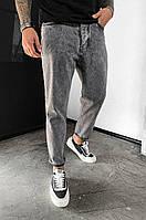 Мужские стильные джинсы MOM (серые) 2-Y PREMIUM