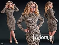 Платье ангоровое леопардовое 54-56