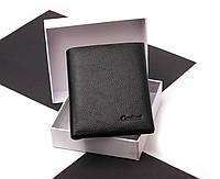Мужской кожаный черный маленький кошелек бумажник кошелек-клатч на магните портмоне Cardinal