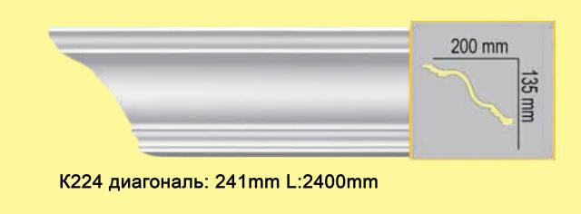 Плинтус из полиуретана К224, 200*135мм