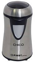 Кофемолка электрическая стальная 150Вт FIRST Austria 5485-1
