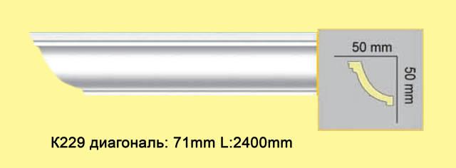 Плинтус из полиуретана К229, 50*50мм