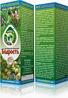 Долголетие.  Растительная композиция «Бодрость» – экстракт из заповедных регионов Украины.
