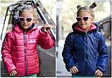 """Куртка двухсторонняя детская с капюшоном на змейке """"Fila"""" плащевка+силикон 150 для девочки рост:122-152 см, фото 2"""