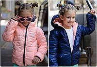 """Куртка двухсторонняя детская с капюшоном на змейке """"Fila"""" плащевка+силикон 150 для девочки рост:122-152 см, фото 1"""