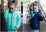"""Куртка двухсторонняя детская с капюшоном на змейке """"Fila"""" плащевка+силикон 150 для девочки рост:122-152 см, фото 3"""
