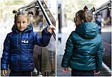 """Куртка двухсторонняя детская с капюшоном на змейке """"Fila"""" плащевка+силикон 150 для девочки рост:122-152 см, фото 5"""