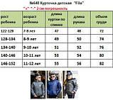 """Куртка двухсторонняя детская с капюшоном на змейке """"Fila"""" плащевка+силикон 150 для девочки рост:122-152 см, фото 7"""