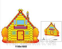 """Декорація """"Осінній будиночок"""""""