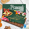 Шоколадная плитка САМОМУ КЛАССНОМУ УЧИТЕЛЮ (чёрный шоколад)