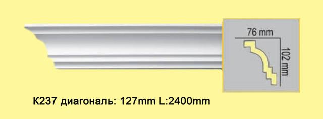 Плинтус из полиуретана К237, 76*102мм