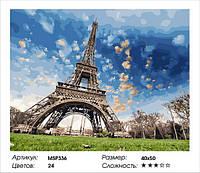 """Набір для малювання за номерами 40х50 """"Ейфелева вежа"""" MSP336 (з підрамником)"""