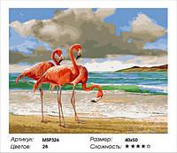 """Набір для малювання за номерами 40х50 """"Рожеві фламінго"""" MSP326 (з підрамником)"""