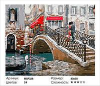 """Набір для малювання за номерами 40х50 """"Зустріч на мості"""" MSP328 (з підрамником)"""