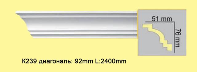 Плинтус из полиуретана К239, 51*76мм