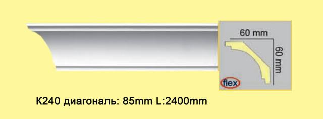 Плинтус из полиуретана К240 FLEXI, 60*60мм