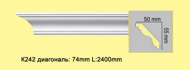 Плинтус из полиуретана К242, 50*55мм
