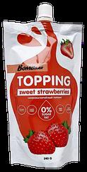 Топпинг сладкий низкокалорийный Bombbar Клубничный (240 грамм)