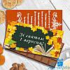 Шоколадна плитка ЗІ СВЯТОМ 1 ВЕРЕСНЯ (чорний шоколад)