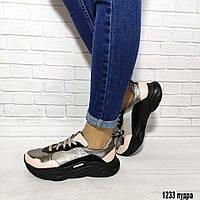 Женские кожаные кроссовки демисезонные натуральная кожа осенние весенние. Цвет пудра. Размеры 36 - 41