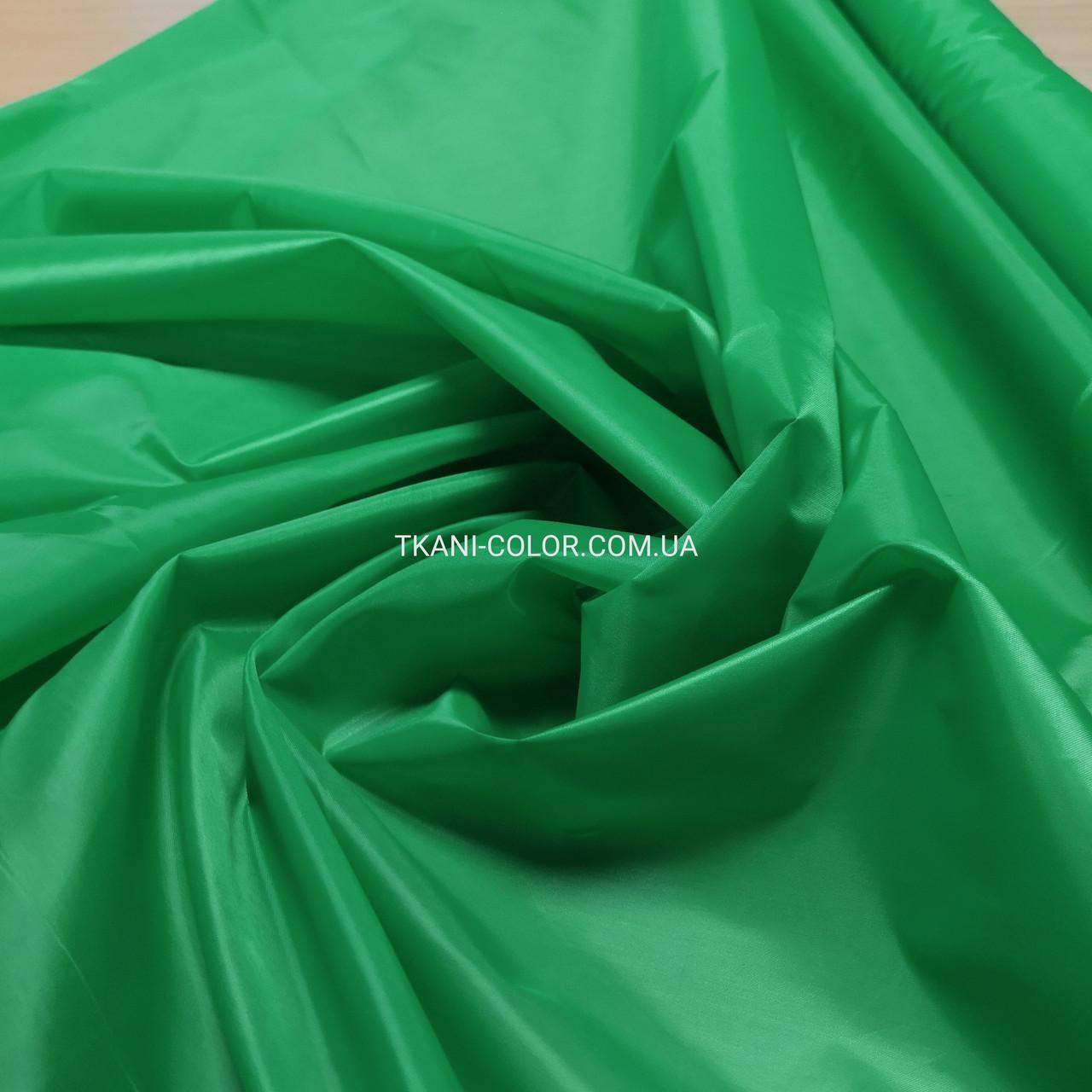 Тканина для підкладки нейлон зелений трава 170Т