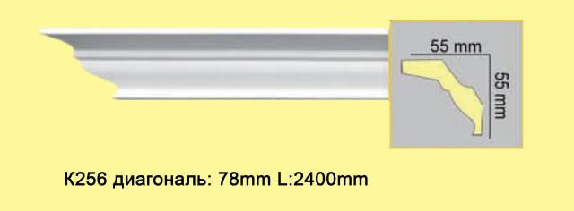 Плинтус из полиуретана К256, 55*55мм