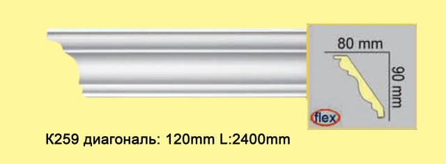 Плинтус из полиуретана К259, 80*90мм