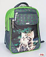Школьный рюкзак для девочки BAGLAND кошеня