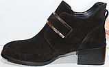 Ботинки женские кожаные от производителя модель КЛ2056, фото 7