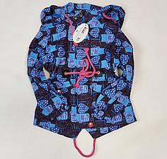 Детская куртка ветровка для девочки синяя коты 6-7 лет