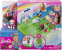 "Игровой набор ""Футбольна команда Челсі"" Barbie, Barbie"