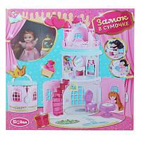 Замок QL050-2  кукла11см