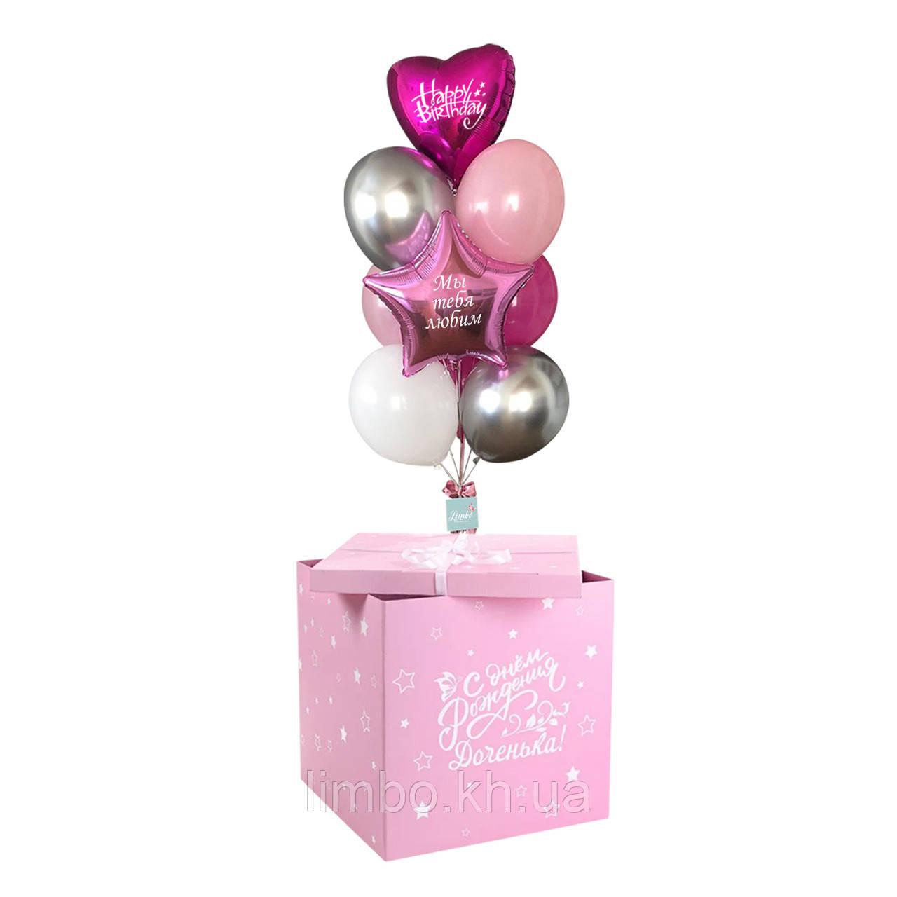 Коробка сюрприз на День Народження в рожевому кольорі