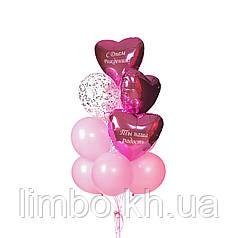 Композиции из воздушных шаров на день рождения с индивидуальными надписями