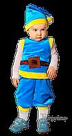 Детский карнавальный Гнома Код. 9364