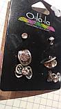 СЕРЬГИ сережки гвоздики набор= 3 пары бижутерия белые камни, фото 6