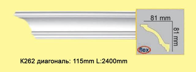 Плинтус из полиуретана К262 FLEXI, 81*81мм
