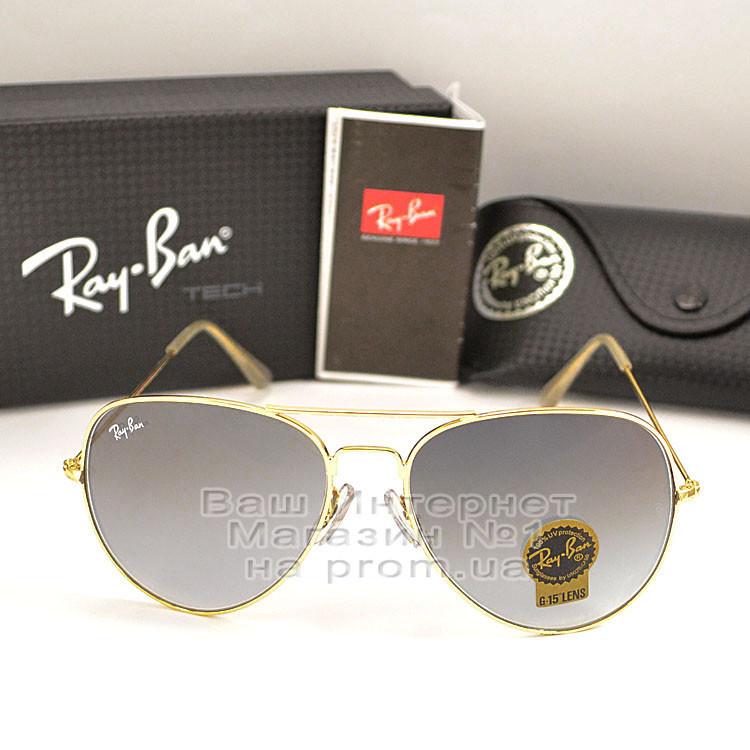 Чоловічі сонцезахисні окуляри Ray Ban Dimond Hard небитке скло Aviator RB 3026 Авіатори Рей Бан репліка