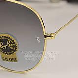 Чоловічі сонцезахисні окуляри Ray Ban Dimond Hard небитке скло Aviator RB 3026 Авіатори Рей Бан репліка, фото 2