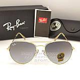 Чоловічі сонцезахисні окуляри Ray Ban Dimond Hard небитке скло Aviator RB 3026 Авіатори Рей Бан репліка, фото 5