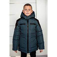 Зимова курточка для хлопчика Стівенсон Різні кольори