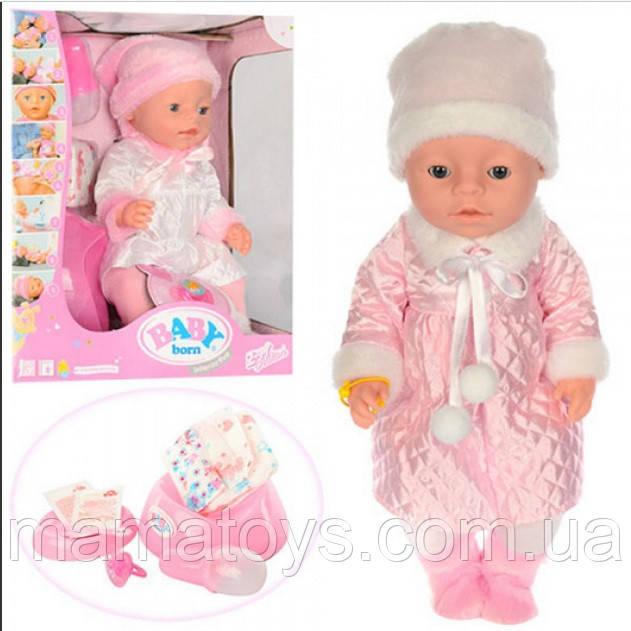 Пупс Лялька бебі Baby Пупс BL020G-H-S